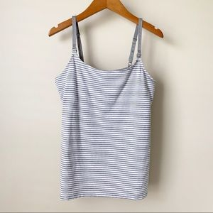 H&M Maternity/Nursing Tank • Medium